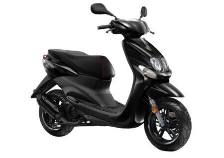 Yamaha Neo's 4 2020