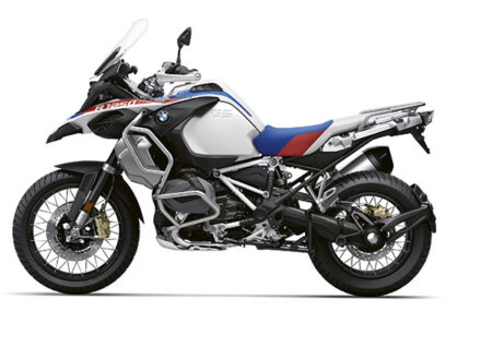 BMW R 1250 GS Adventure 2021