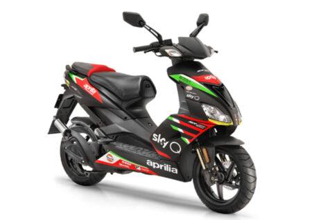 APRILIA SR 50 R GP REPLICA 2020