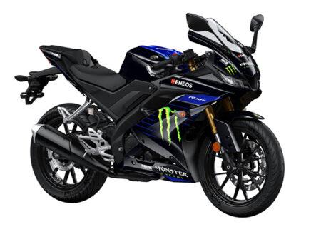 Yamaha YZF-R125 Monster Energy Yamaha MotoGP Edition 2020